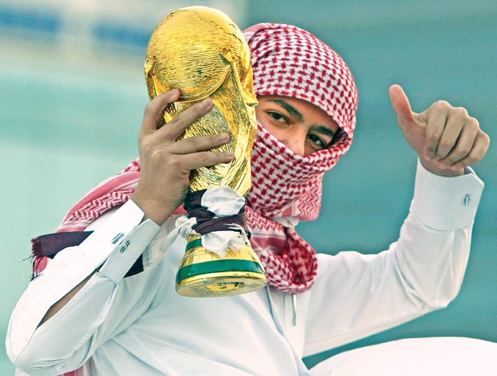 "FIFA World Cup Qatar 2022 Qatar a facut ""cadouri"" de 25 miliarde de euro!"