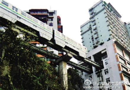 GTcZ avxeafs5874920 Atentie, se inchid usile! Urmeaza statia Nanxiang, cu peronul in scara blocului!