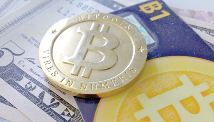 Ce este bitcoin şi cum funcţionează?
