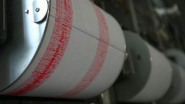 cutremur 1338038601 Doua cutremure in Vrancea, joi dimineata
