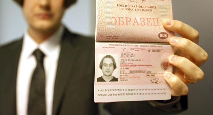 foto sputnik UE ii va amprenta pe toti turistii rusi