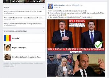 gluma 1 350x253 Gorghiu crede ca Ponta are aceeasi obsesie ca Basescu: sa trimita oameni la puscarie!