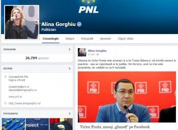 gluma 2 350x256 Gorghiu crede ca Ponta are aceeasi obsesie ca Basescu: sa trimita oameni la puscarie!