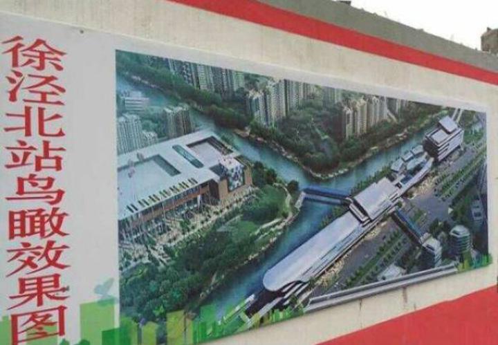 metrou Atentie, se inchid usile! Urmeaza statia Nanxiang, cu peronul in scara blocului!