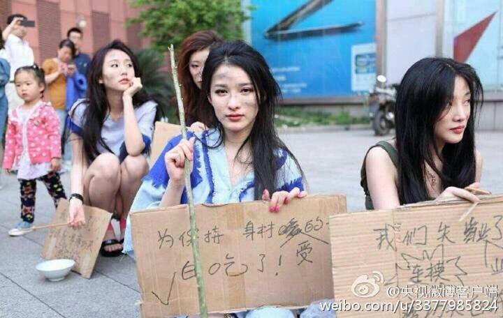protest Modelele refuzate de Salonul Auto Shanghai, protest in zdrente care sunteti voi, zdrente!