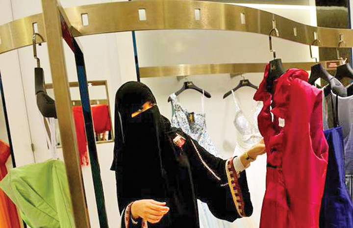 sex shop La Mecca s a deschis primul sex shop halal
