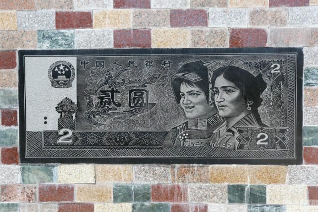 banknotewall3 Si a umplut gardul cu bancnote de pe vremea lui Mao, dar si cu bani ai imperialistilor americani