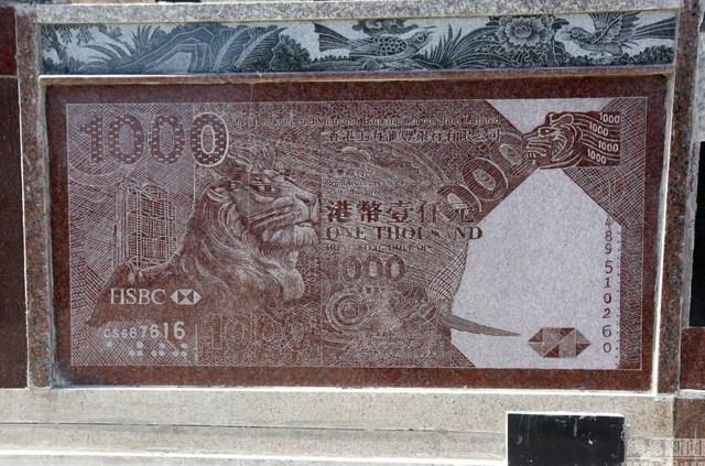 banknotewall4 Si a umplut gardul cu bancnote de pe vremea lui Mao, dar si cu bani ai imperialistilor americani