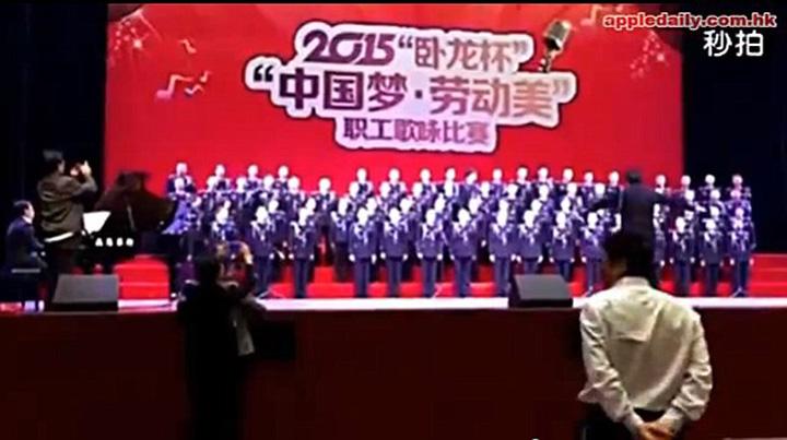 cor1 O scena s a prabusit cu 80 de coristi in provincia Guizhou