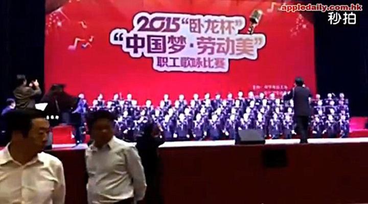 cor11 O scena s a prabusit cu 80 de coristi in provincia Guizhou