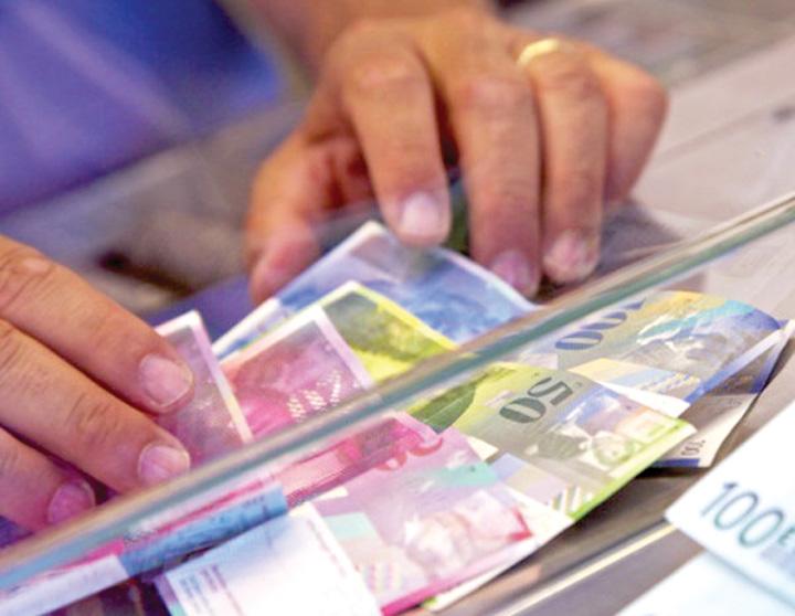 plata franci elvetieni la banca Banca Transilvania a dat startul reducerii costurilor la creditele in franci elvetieni
