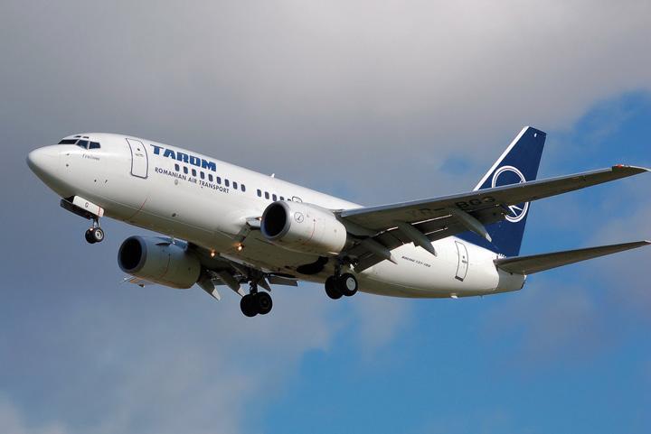 avion Tarom1 Incident cu un avion Tarom, in spatiul aerian ungar