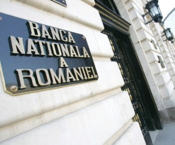 sediul BNR 350x291 BNR a majorat din nou rata dobanzii de politica monetara