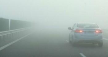 ceata12 350x186 Atentie, soferi: se circula in conditii de ceata in sud si est!