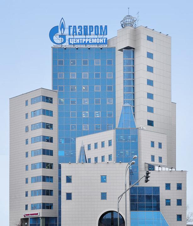 Sediul Gazprom Gazprom, data in judecata din cauza pretului gazelor naturale