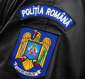 politie Suspectul in cazul crimei de la Oradea, gasit