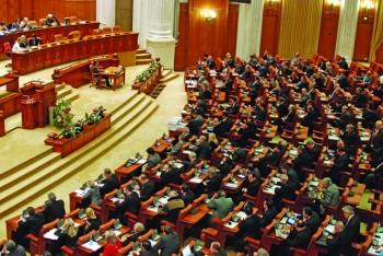 Parlament plen Narcis Pop 29 350x234 Motiunea simpla pe Sanatate, la vot in Camera