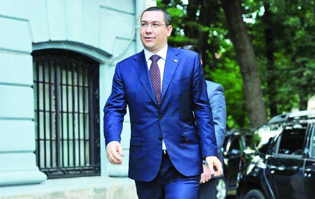 victor ponta 1 Fostul premier Ponta a fost plasat sub control judiciar