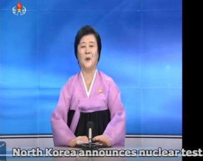 test Se confirma. Phenianul a desfasurat al cincilea test nuclear. Cutremur semnificativ (VIDEO)