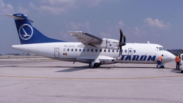 Avion Tarom Tarom, CFR ul aerului!