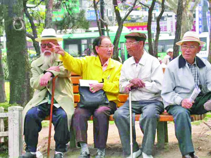 coreea de sud Sud coreenii prefera puscaria decat pensia