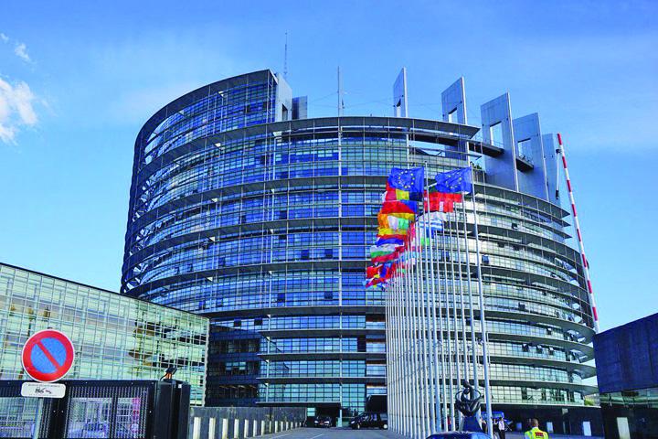 "ue Surpriza de proportii: si limba engleza  ""pleaca"" din UE!"