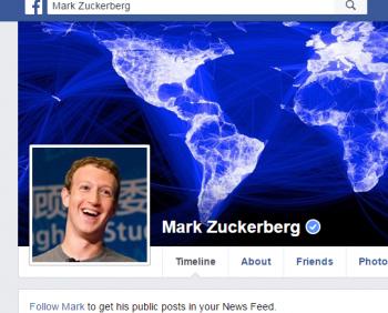 gres 350x282 Parintele Facebook ului, pus in fata unei situatii ireale, chiar de reteaua sa de socializare!