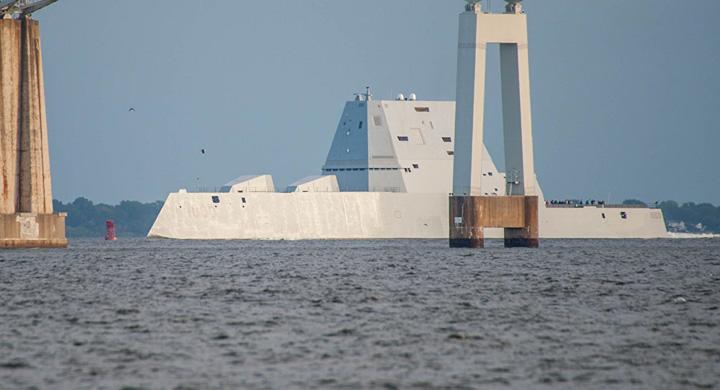 nava sua Superdistrugatorul SUA s a stricat iar