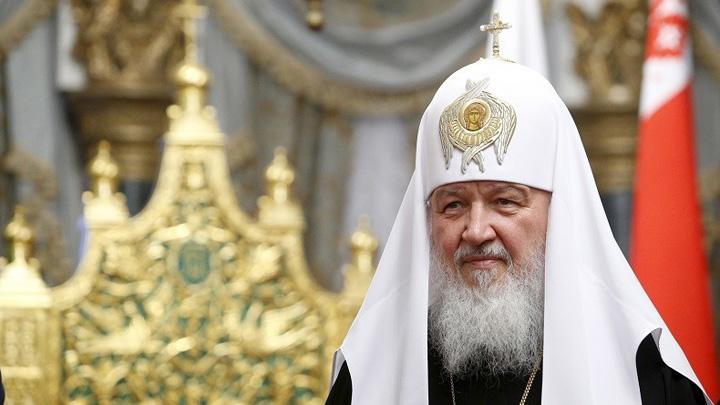 patriarh O victorie trasa de par