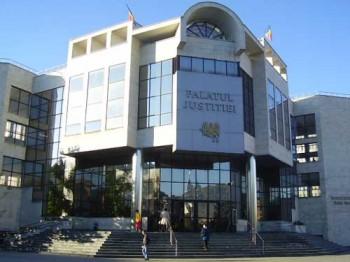 tribunal 350x262 Tribunalul Maramures, evacuat ca urmare a unei amenintari cu bomba