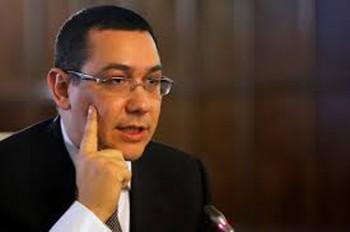 victor ponta1 350x232 Victor Ponta, premierul SRI