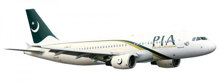 11694766 1105898056105885 5667733722295891537 n avion paki 720x270 Accident cu o aeronava cu zeci de pasageri la bord, in Pakistan