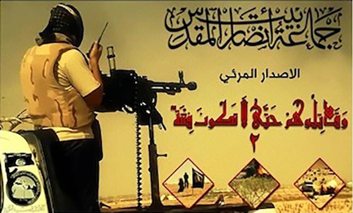 a1 sediu Am intrat pe harta jihadistilor postaci!