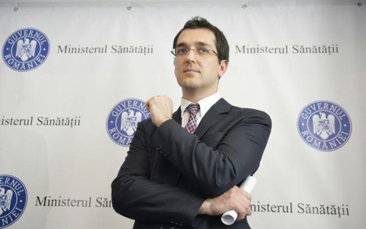 vlad Ministrul Sanatatii, acoperit de Ministerul de Interne!