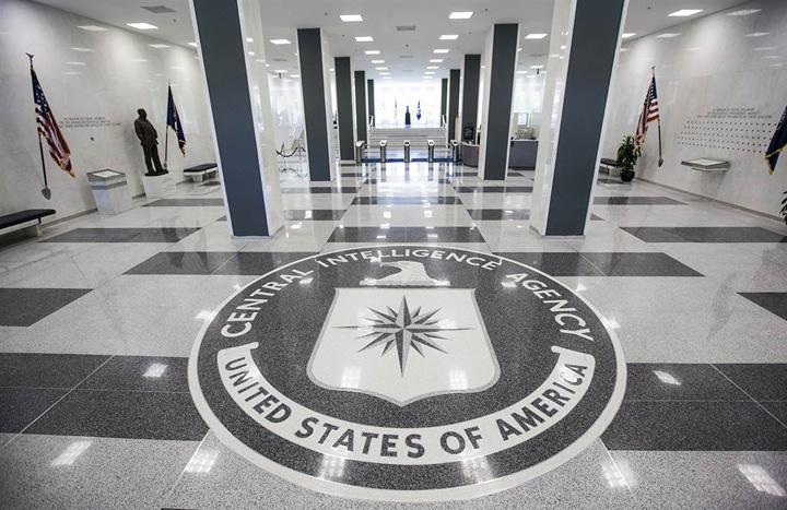 130629 cia museum seal 0615.ss full CIA anunta Apocalipsa!