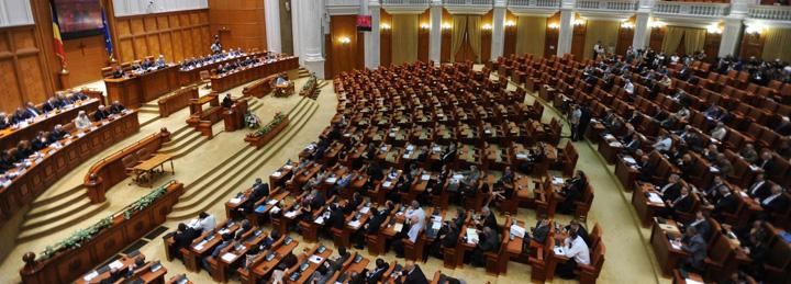 Parlamentul Romaniei1 e1481402151122 Parlamentul, ras la bani