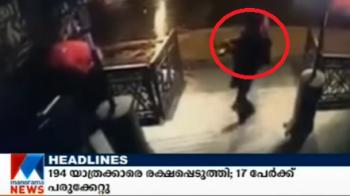 atacator 350x196 Atacul de Revelion din clubul turcesc, revendicat. Mai multe persoane, retinute