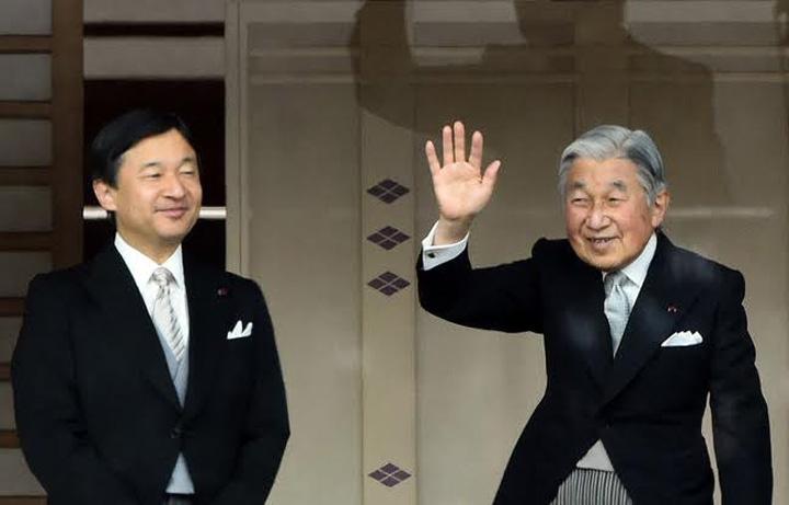 imparat Imparatul Japoniei se pregateste sa abdice