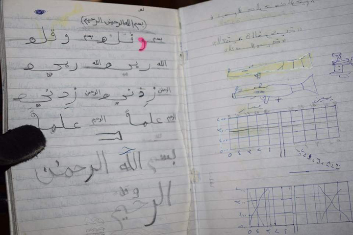 "isis5 Ce ""lectii"" preda ISIS ""copiilor Califatului"""