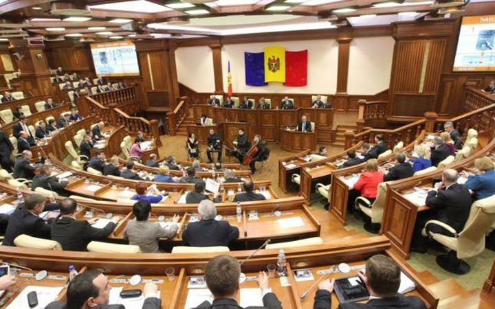 parlament chisinau Vine marea amnistie fiscala!