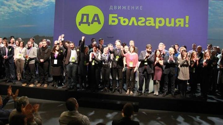 partid bulgaria 21726900 USR ul  se refugiaza in Bulgaria!