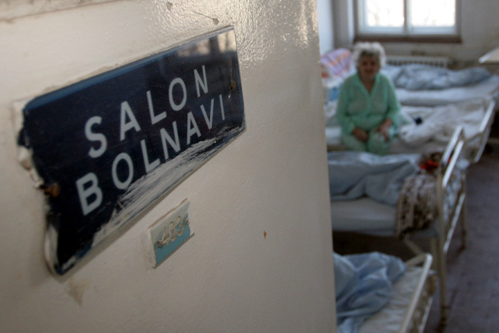 spitale pacienti bolnavi Sistemul nostru de sanatate e mai prost decat cel al Albaniei