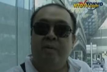 fiu 1 350x236 Mister in cazul mortii fratelui liderului nord coreean