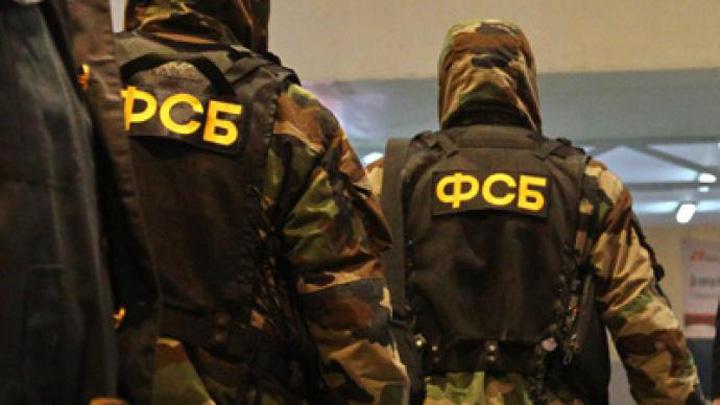 FSB e in tara! Pentru cine?