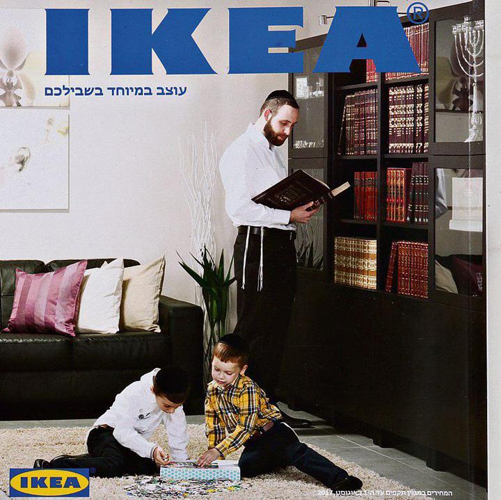 ikea Ikea i a suparat pe evrei