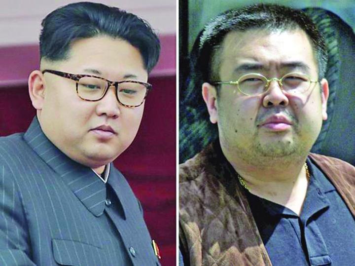 kim 1 Kim Jong Nam a murit in chinuri groaznice