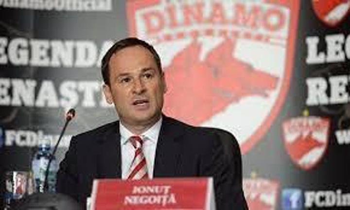 perchezitii la dinamo  Perchezitii la Dinamo. Prejudiciu de 18 milioane de lei