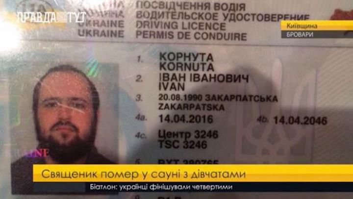 preotul unei manastiri din kiev a decedat in sauna in compania a doua prostituate 27929 Popa s a dus la curve si a murit cu ele n brate
