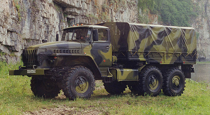 Ural 4320 31 Flatbed Truck 1S Camion de lupta de 5 stele