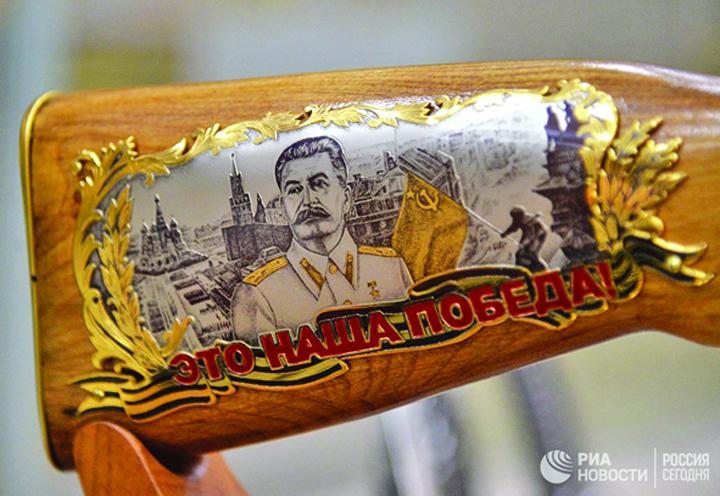 arme stalin Ce cadouri primesc militarii lui Putin